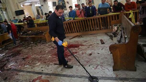 Теракти у Єгипті