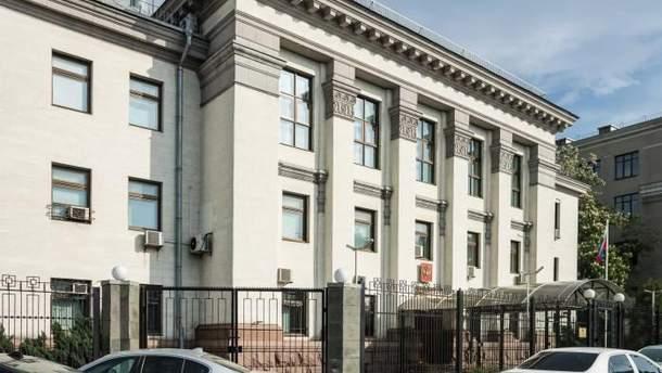 Посольство Росії у Києві