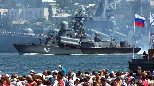 ВМФ Росії