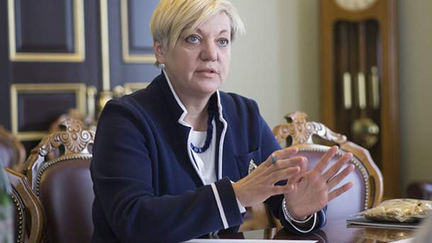 Валерия Гонтарева рассказала о планах на ближайшие месяцы