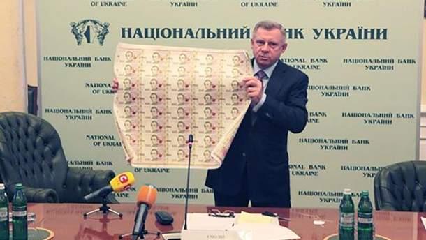 НБУ временно будет руководить Яков Смолий