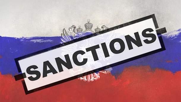 Санкції проти Росії насправді діють