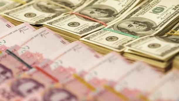 Готівковий курс валют 10 квітня