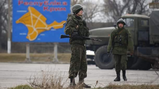 """Російські """"зелені чоловічки"""" в Криму"""