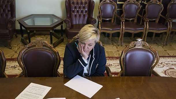 Валерия Гонтарева написала заявление об отставке и подала его президенту