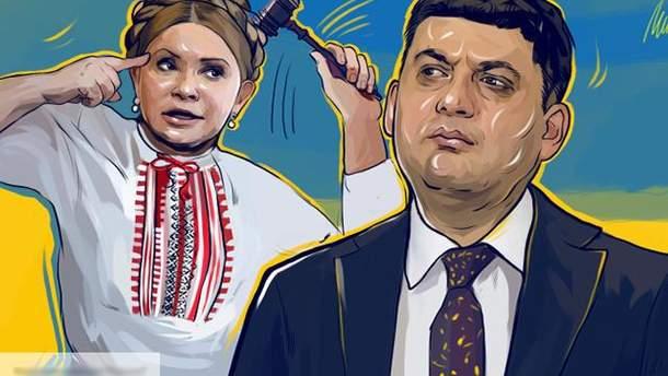 """Гройсман готов отдать Тимошенко """"Газпрому"""", если Украина проиграет суд"""