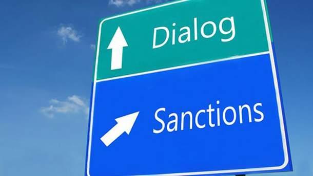 """Очільники МЗС країн """"Великої сімки"""" обрали діалог, а не санкції"""