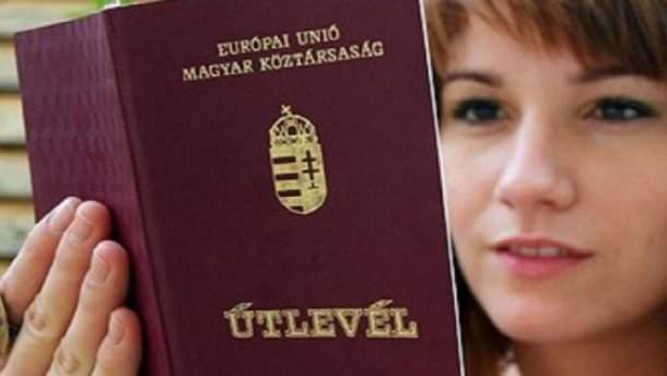 Подвійне громадянство угорців в Україні