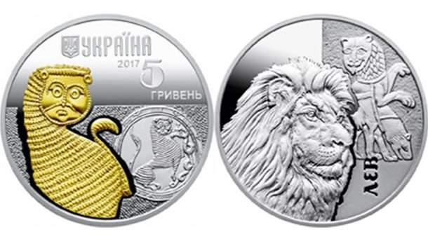 Нова монета від НБУ