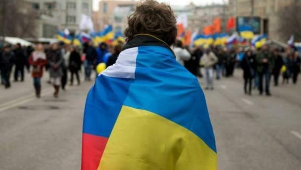 Росія і Україна