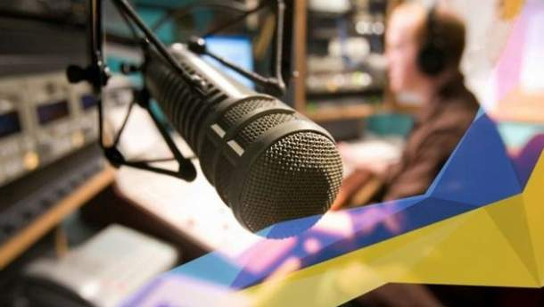 Украинские радиостанции получили штрафы за несоблюдение квот