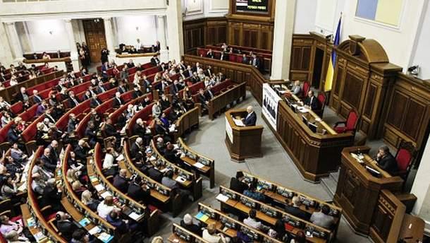 Рада не схвалила законопроект про Конституційний суд