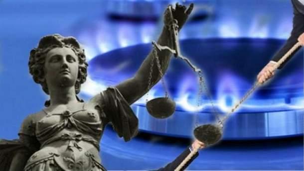 """""""Нафтогаз"""" требует от """"Газпрома"""" почти 30 миллиардов долларов"""
