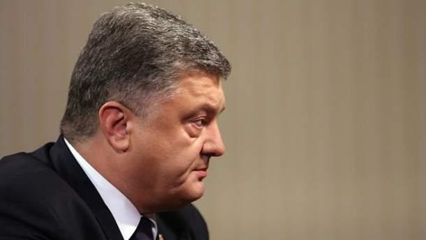 Порошенко подписал изменения в Уголовный кодекс