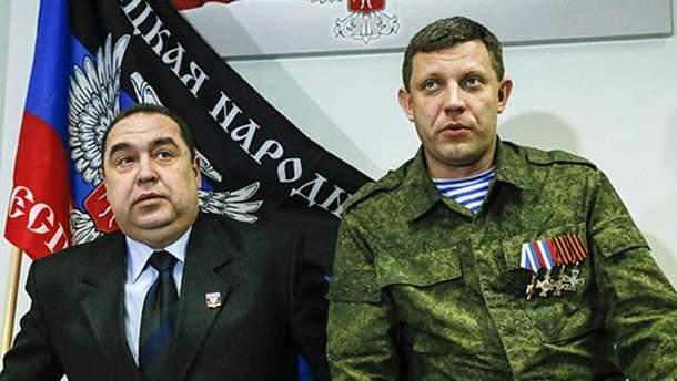 """Главари боевиков """"ЛДНР"""""""