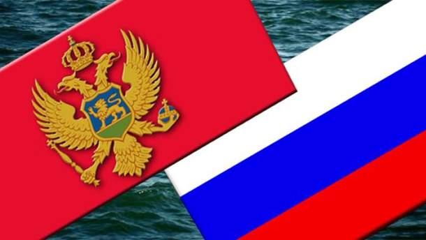 Прапори Росії та Чорногорії