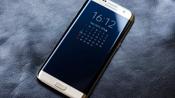 Samsung обігнала Apple.