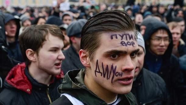 Антикорупційніротести в Росії