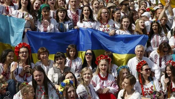Українці