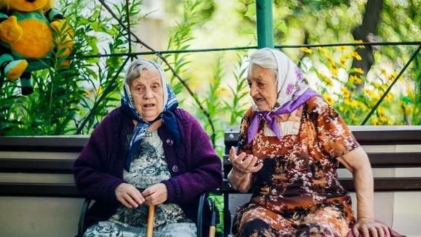 Нынешние пенсии в Украине не адекватны уровню цен