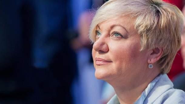 Гонтарева пішла у відставку
