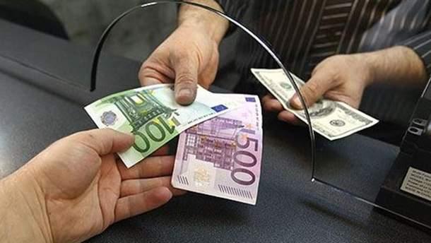 Пенсионный сбор при обмене валют больше платить не надо