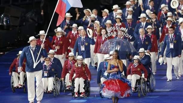 Россию исключили из Международного паралимпийского комитета