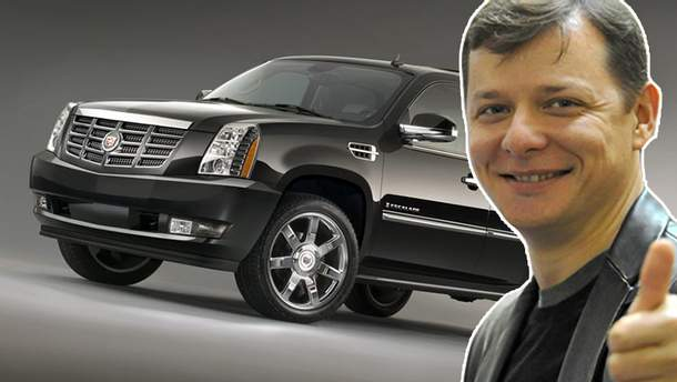 Ляшко ездит на Cadillac по цене Lanos