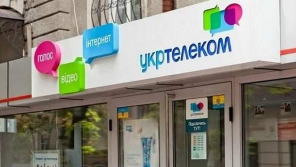 """Суд арестовал акции """"Укртелекома"""""""