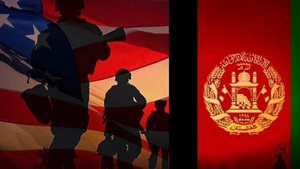 Сполучені Штати хочуть очистити Афганістан від бойовиків