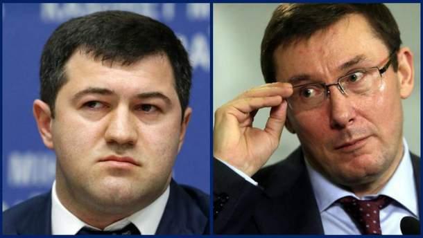 Насиров приехал к Луценко перед задержанием