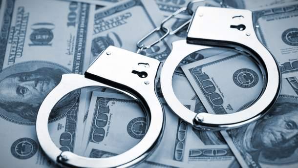 Судить похитителя государственных средств