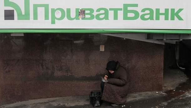 """""""Приватбанк"""" заподозрили в миллиардных махинациях"""