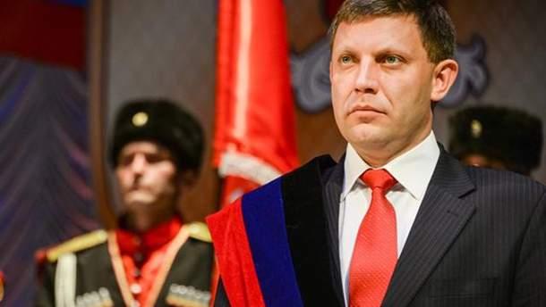"""Главарь """"ДНР"""" планирует захватить новые территории Украины"""