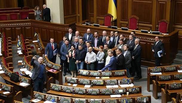 Верховная Рада закрылась до середины мая