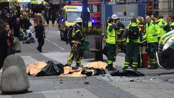Теракт у Стогкольмі можна було уникнути