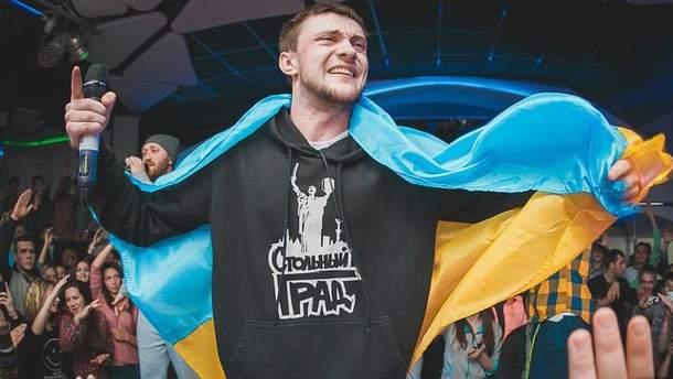 Украинский рэпер ЯрмаК