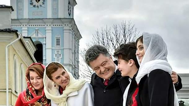 Сім'я Петра Порошенка