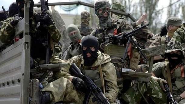 Російські окупанти