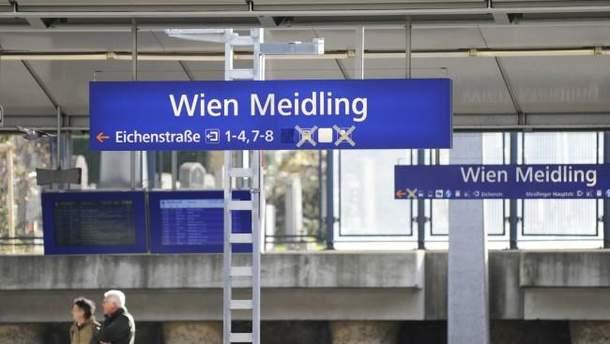 У Відні не розминулися два потяги