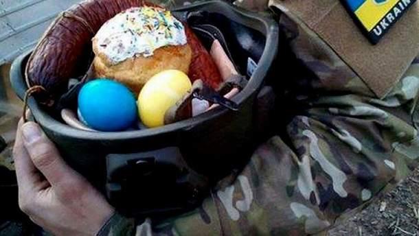 """Великодній """"кошик"""" військового у зоні АТО"""