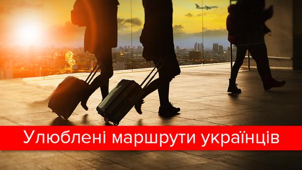 Авиаперелеты украинцев