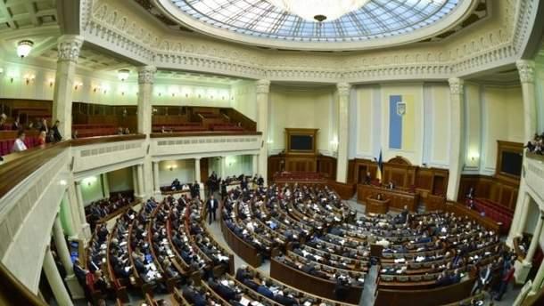 Украина может стать парламентской республикой?