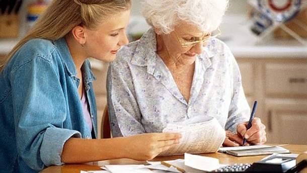 Накопичувальна система пенсій дозволить передавати свою пенсію у спадок