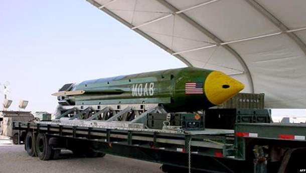 """""""Мати всіх бомб"""" GBU-43"""