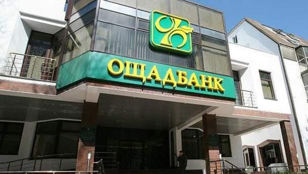 """""""Ощадбанк"""" добился запрета для """"Сбербанка"""" использовать одноименный обозначения"""