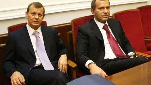 З коштів компаній братів Андрія та Сергія Клюєвих зняли арешт