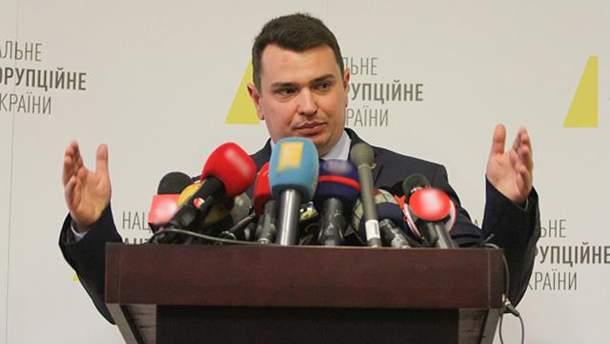 Артем Сытник рассказал, что можно купить на зарплату сотрудника НАБУ