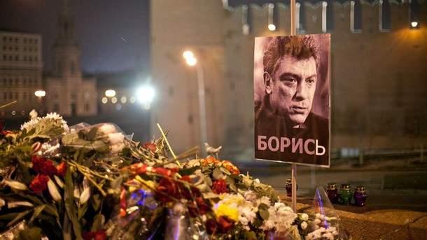 Мост Немцова в Москве