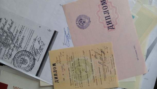 Старі документи